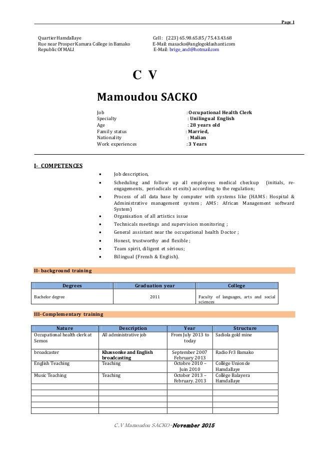 cv mamoudou  anglais