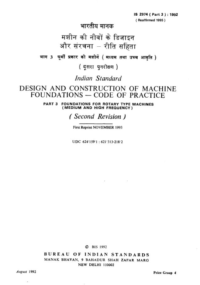 IS 2974 ( Part 3 ) : 1992 hdian Standard DESIGN AND CONSTRUCTION OF MACHINE FOUNDATIONS -CODE OF PRACTICE PART 3 FOUNDATIO...