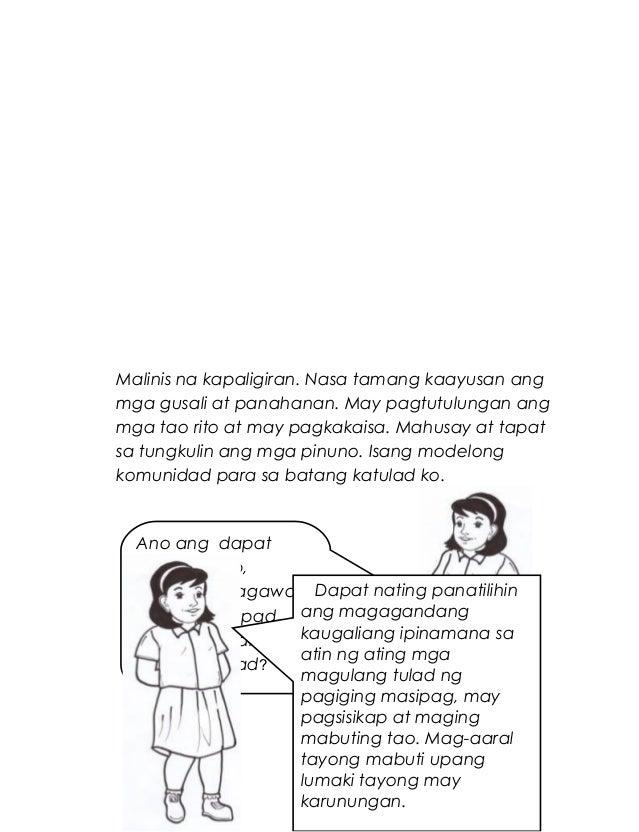 My Duterte Story: Pagpili Sa Isang Pinuno