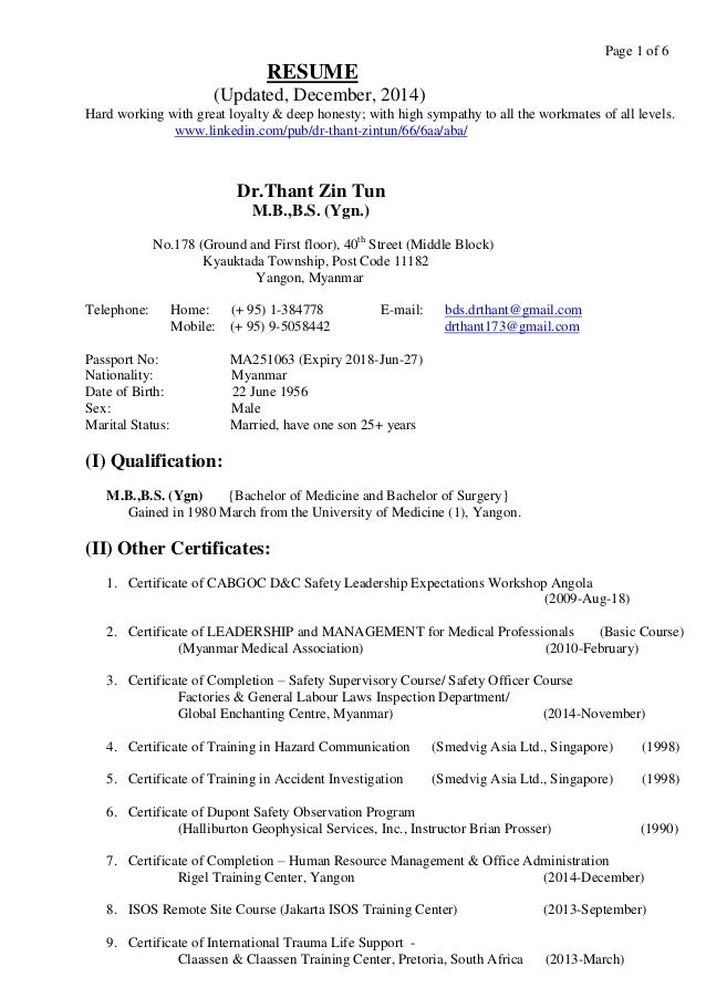 the resume dr thant 2014 dec 27 updated