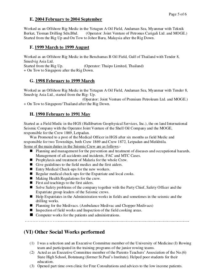 oil field resume samples