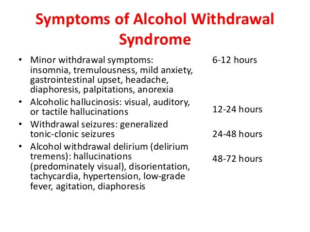 Alcohol Withdrawal alcohol withdrawal