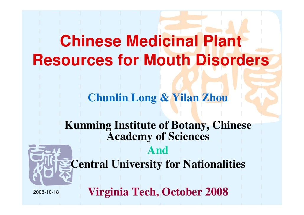 Chinese Medicinal Plant Resources for Mouth Disorders                   Chunlin Long & Yilan Zhou               Kunming In...