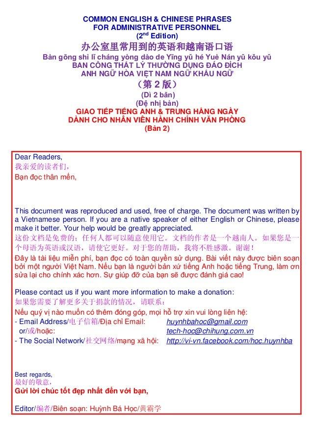 COMMON ENGLISH & CHINESE PHRASES FOR ADMINISTRATIVE PERSONNEL (2nd Edition) 办公室里常用到的英语和越南语口语 Bàn gōng shì lǐ cháng yòng dà...