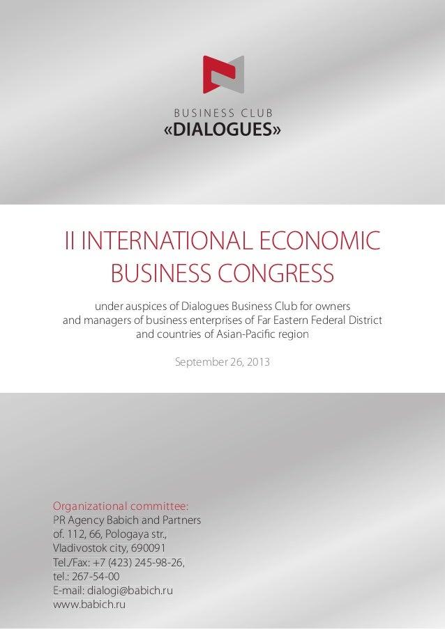 II International Economic Business Congress (english)