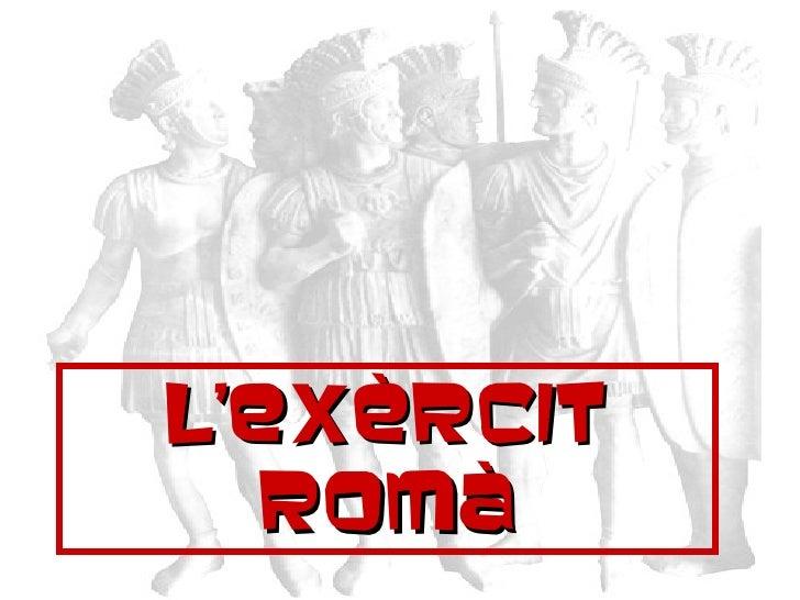 L'exèrcit romà