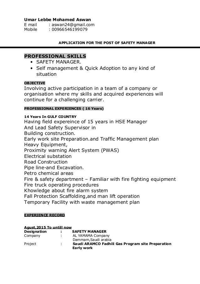 00966546199079application for the post of safety managerpro