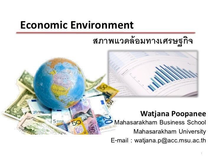 Economic Environment #Ch.2 (Global Marketing)