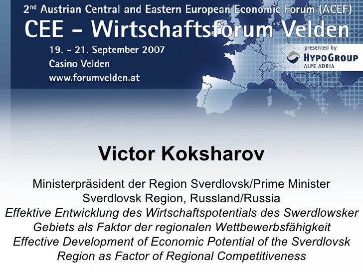 2007. Victor Koksharov. Effective Development of Economic Potential of the Sverdlovsk Region as a Factor of Regional Competitiveness. CEE-Wirtschaftsforum 2007. Forum Velden.