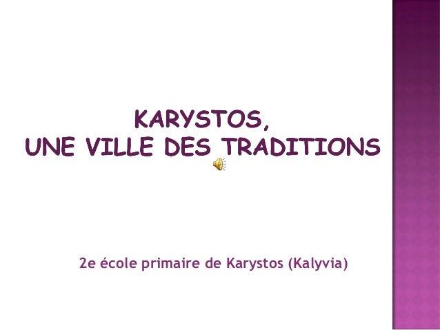 2e école primaire de Karystos (Kalyvia)