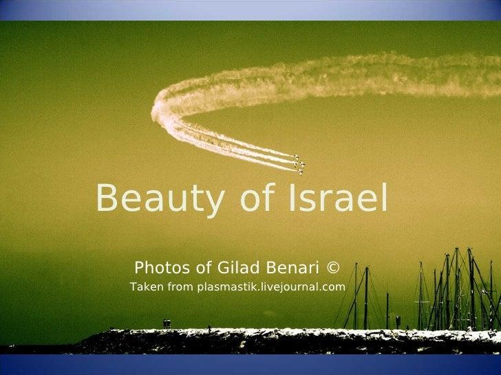 Beauty of Israel   Photos of Gilad Benari ©  Taken from plasmastik.livejournal.com