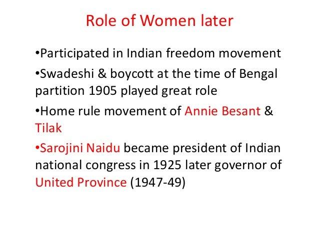 Essays on social reform movements india