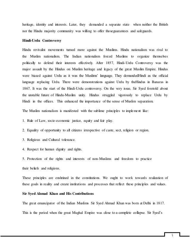 sir syed ahmed khan essay