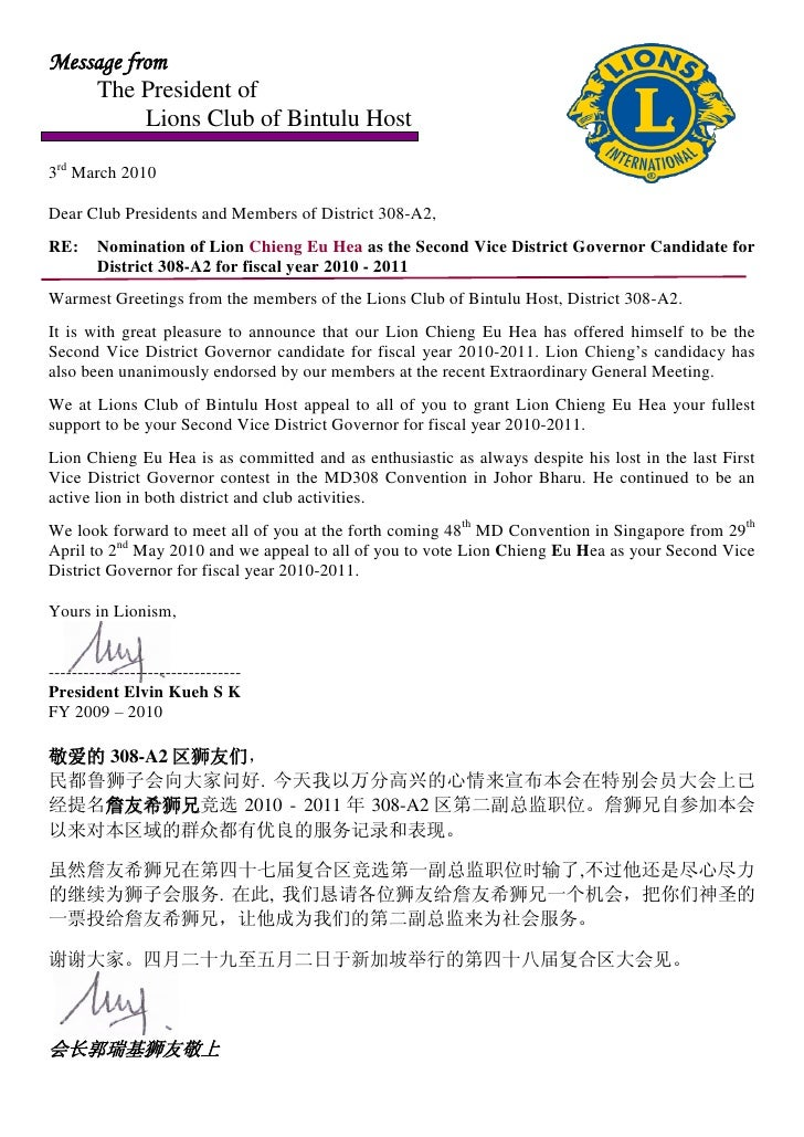 Message from     The President of           Lions Club of Bintulu Host  3rd March 2010  Dear Club Presidents and Members o...