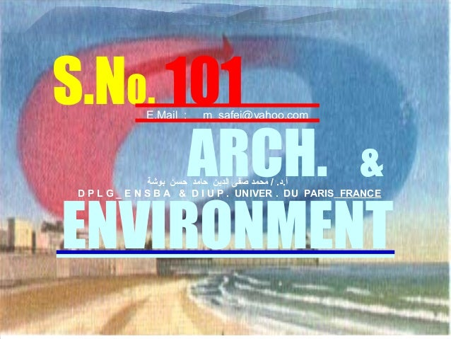 S.NO. 101 ARCH. & ENVIRONMENT E.Mail :  m_safei@yahoo.com  ‫أ.د. / محمد صفى الدين حامد حسن بوشة‬ D P L G _ E N S B A & D I...