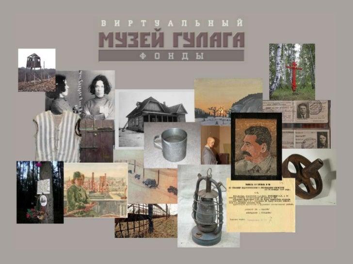 Галина голицына серия ангелы читать онлайн
