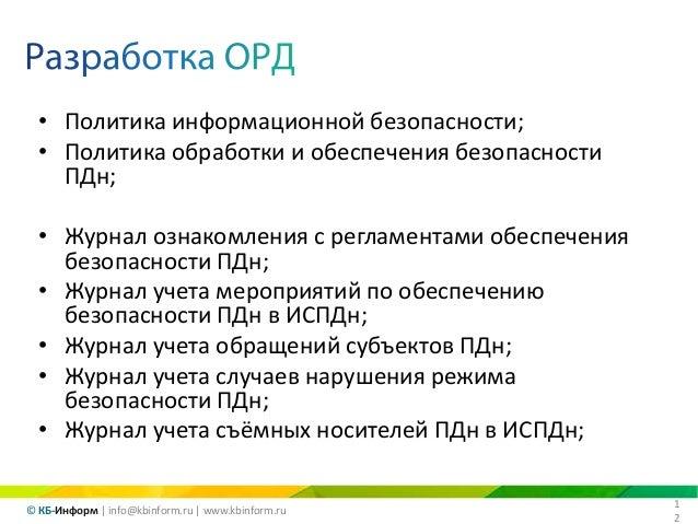 Инструкция oregon scientific bar206