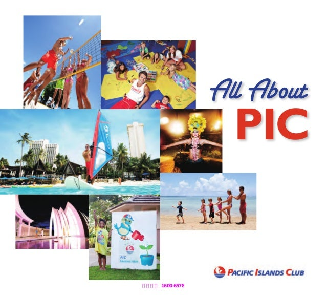All About PIC PIC-브로슈어(0731).indd 1 13. 9. 5. 오후 5:29 더존투어 1600-6578