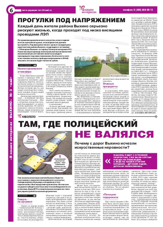 Самаркандский бульвар с