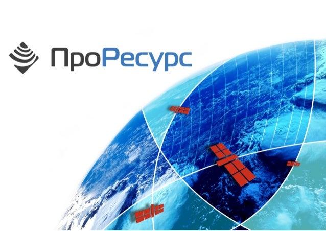 GPS GLONASS 2017