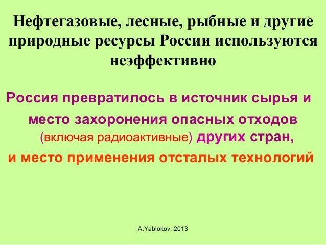 Установлена причина аварии Sukhoi Superjet в Киеве: у российского самолета отвалилась часть двигателя - Цензор.НЕТ 7342