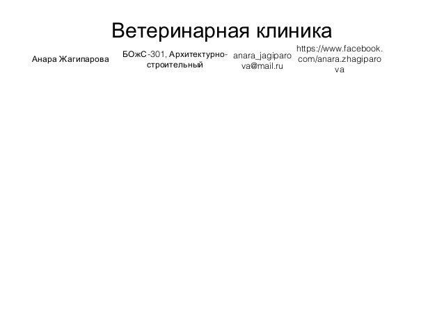 download Палатинские