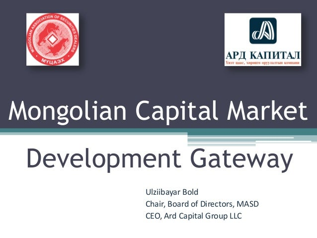 thesis on capital market development A study on relationship between stock market development and economic growth in determinants of capital structure: important thesis topic in finance.
