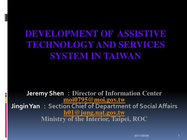 Development of  Assistive Technology and Services system in Taiwan<br />Jeremy Shen:Director of Information Center<br />mo...