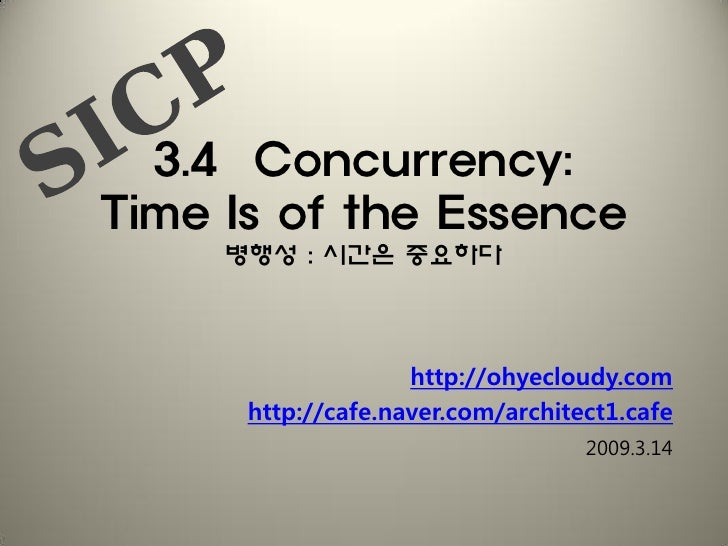 SICP<br />3.4  Concurrency:Time Is of the Essence병행성: 시간은 중요하다<br />http://ohyecloudy.com<br />http://cafe.naver.com/archi...