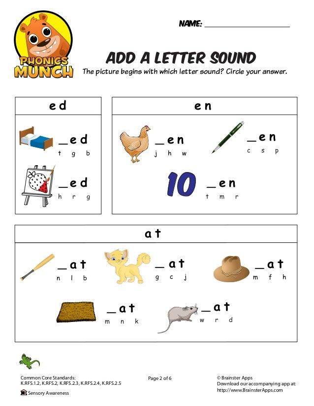 word blend worksheets