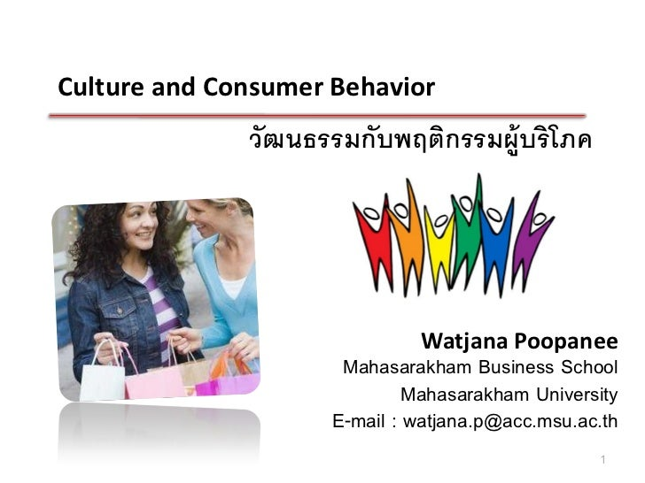 Culture and Consumer Behavior (Ch.3)