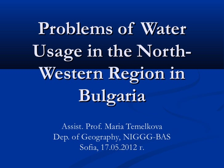 5-3_3. problems of water usage in the north western region
