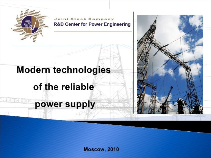 Modern technologies  of the reliable   power supply Moscow , 2010