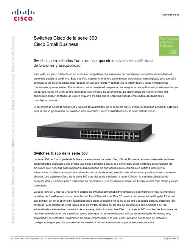 300 series switches_ds_final