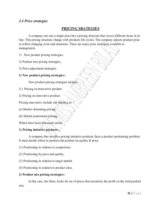 market structures and pricing strategies essay