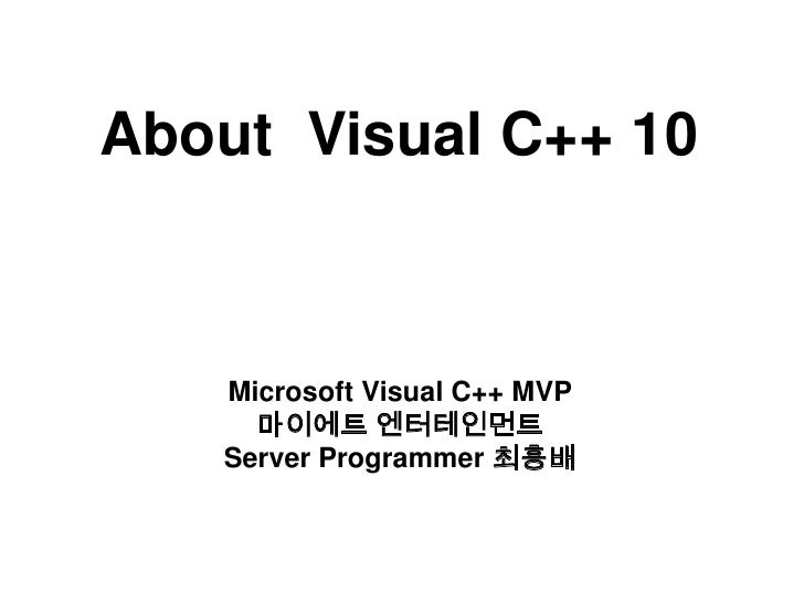 About  Visual C++ 10