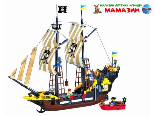 Лего Военный Корабль инструкция