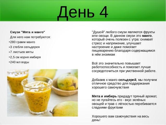 30 вкусных и полезных напитков