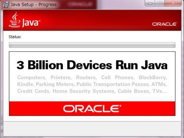 クイズです。 • Javaが走ってないものを当てよ • 火星探査車(Spirit) • Android • Blue-ray装置