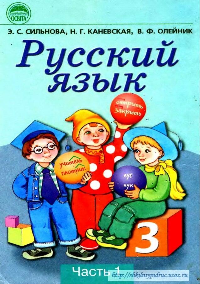Учебник по обж 7 класс смирнов хренников читать 2015