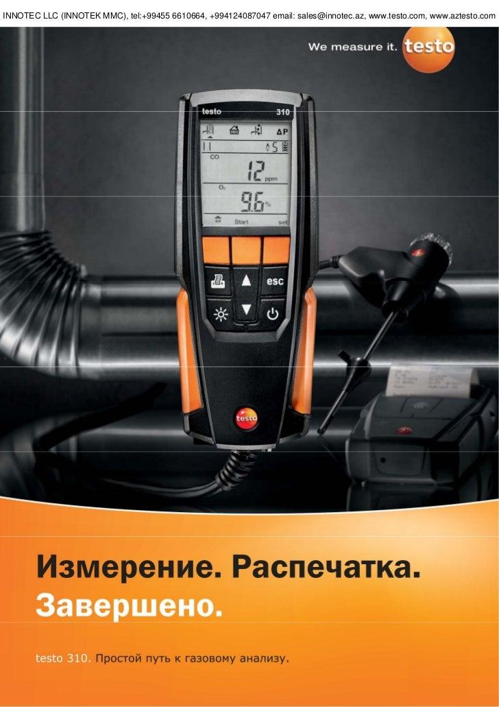 INNOTEC LLC (INNOTEK MMC), tel:+99455 6610664, +994124087047 email: sales@innotec.az, www.testo.com, www.aztesto.com