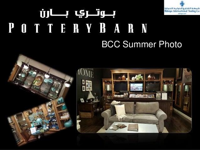 BCC Summer Photo