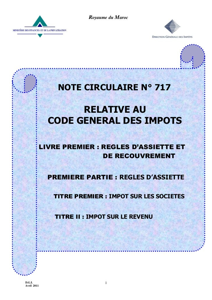 3154 note circulaire_717_tome1