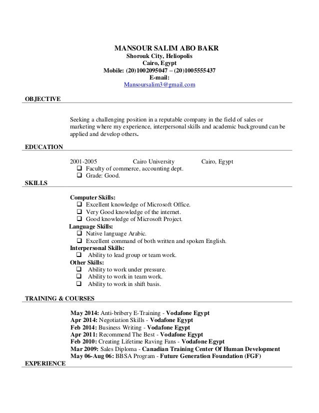 sle of an updated resume