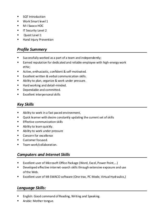 work ethic resume skills bestsellerbookdb