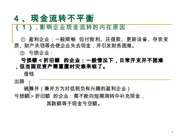 香港六合彩-六合彩 » SlideShare