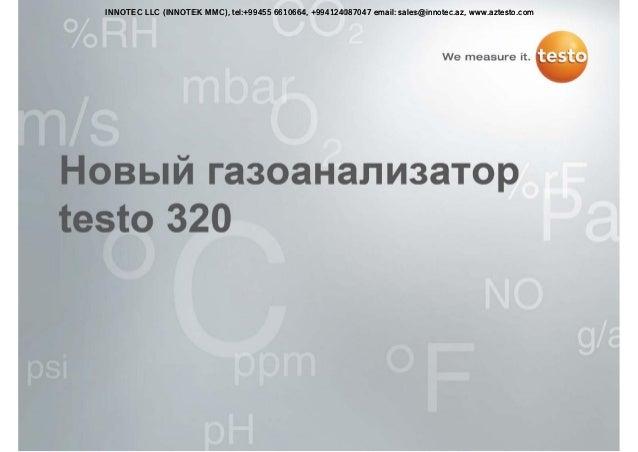 INNOTEC LLC (INNOTEK MMC), tel:+99455 6610664, +994124087047 email: sales@innotec.az, www.aztesto.com
