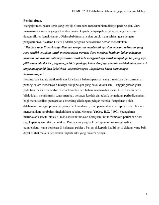 marriot case essay Marriot case project chariot involves a conflict of interest between the shareholders and i felt very confident with the service and my essay arrived earlier than.