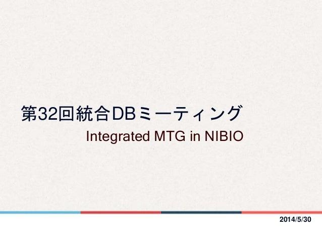 2014/5/30 第32回統合DBミーティング Integrated MTG in NIBIO