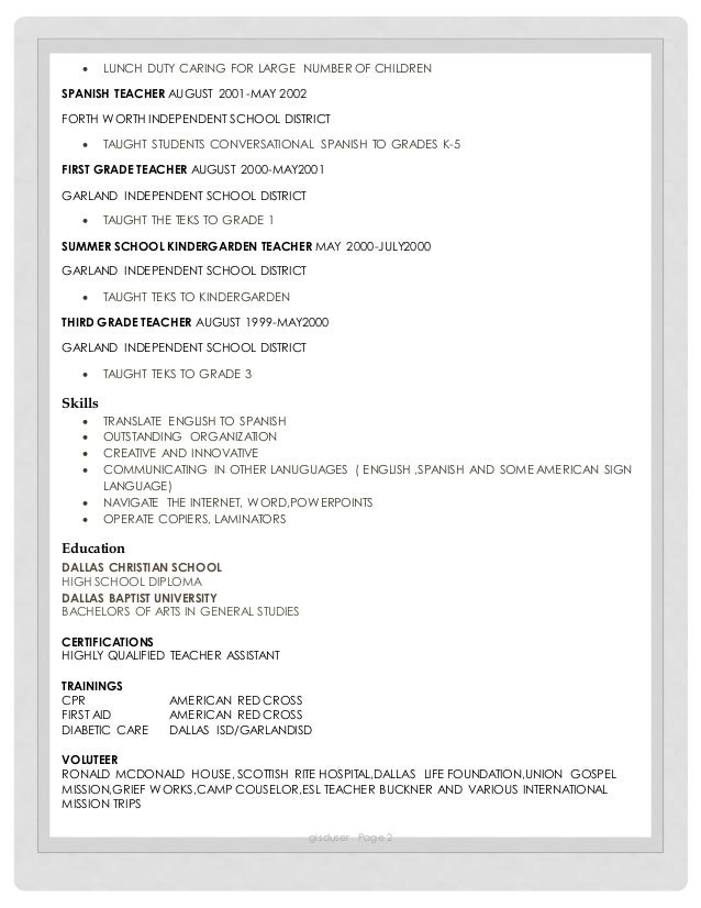 Resume conversational in spanish